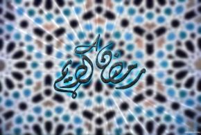 Health Benefits of Ramadan