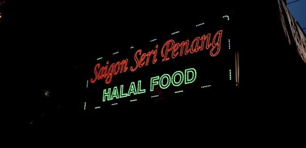vietnam halal foods