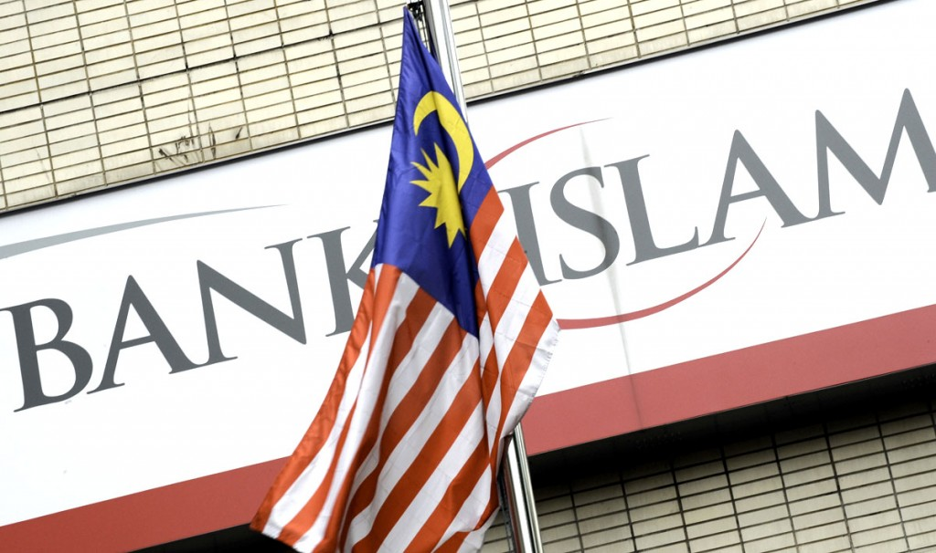 A logo of Bank Islam Malaysia is seen at