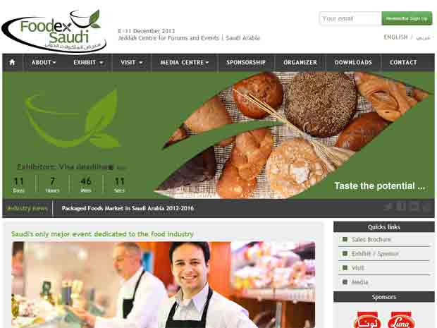 International food event to showcase Kingdom's market potential.