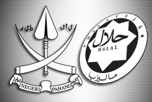 Halal-Pahang-300x202