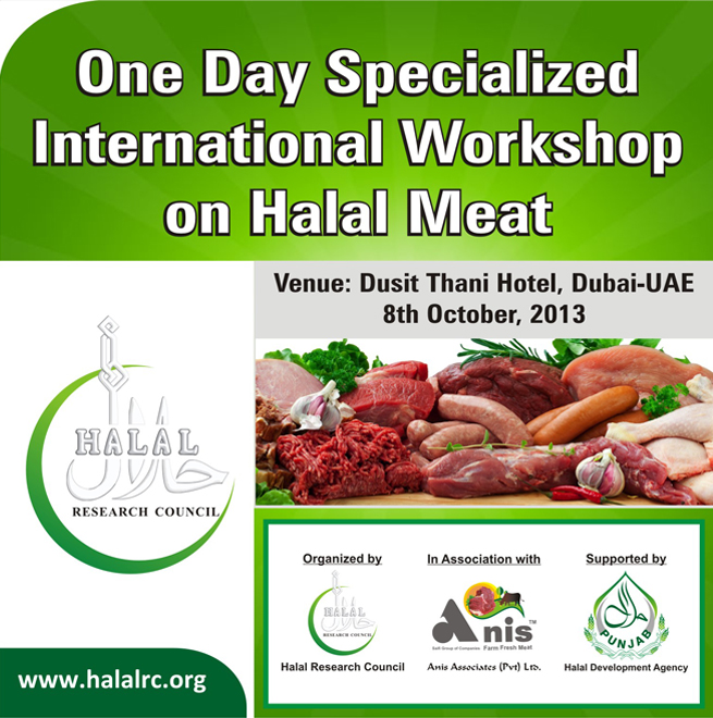halal-workshop