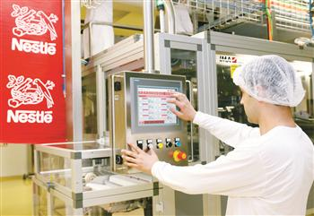Nestlé has expanded a plant in Bursa to produce bouillon products using the latest technology