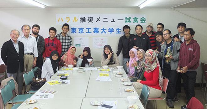 Ookayama-Campus-halal-testing-event