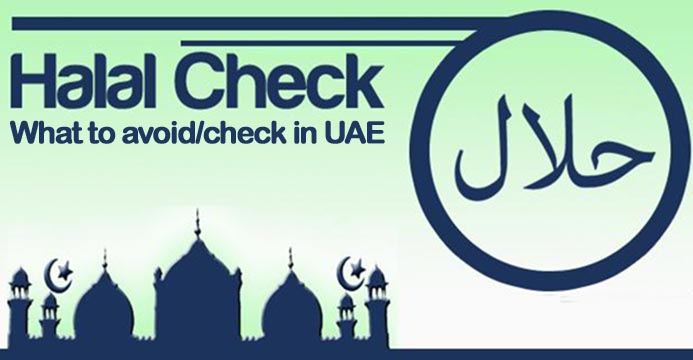 halal-check