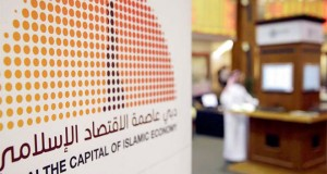 islamic_finance_dubai_capital_of_Islamic_finance