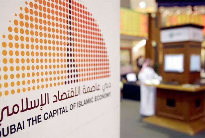 islamic_finance_dubai_capital_of_Islamic_finance