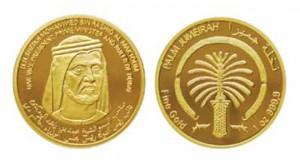 noor-Islamic-Bank-Gold-Bullion
