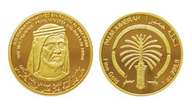 noor-Islamic-Bank-Gold-Bullion