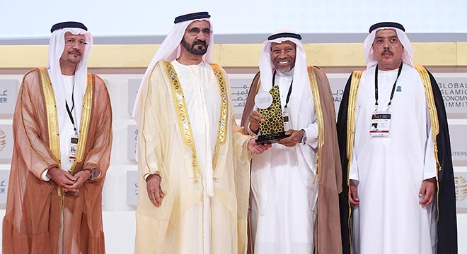 Photo of the Award Ceremony at the Global Islamic Economy Summit in Dubai