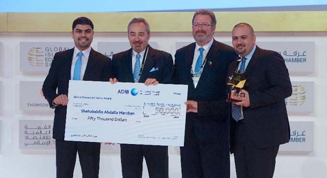 GIFA-awards-Shahabeldin-Abdalla-Marzban