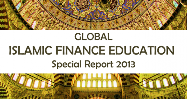 USA: Top 10 Business Schools Offer Islamic Finance Courses and Programs