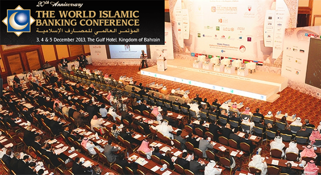 World_Islamic_Banking_Conference_WIBC_2013