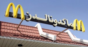 McDonald's UAE Reaffirms Commitment to Food Safety & Halal Standards
