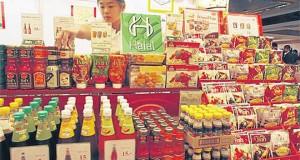 Thailand: Exporters keen on Halal certification