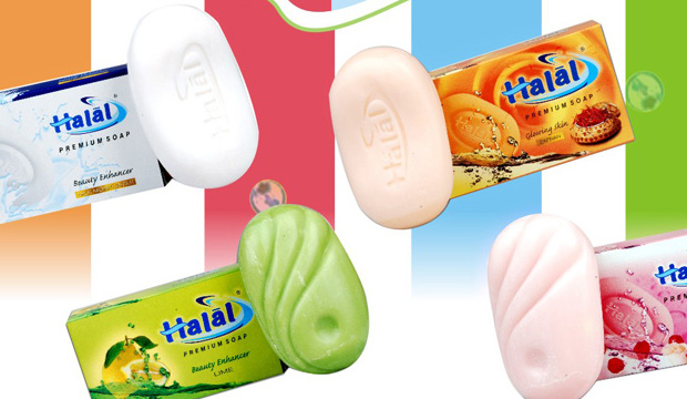 Opinion: Halal soap - luxury or a requirement