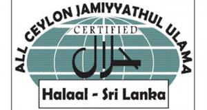 Sri Lanka: Halal certification to continue