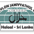 Sri Lanka: Halal certification to continue