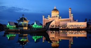 Brunei: Halal centre to be operational by July