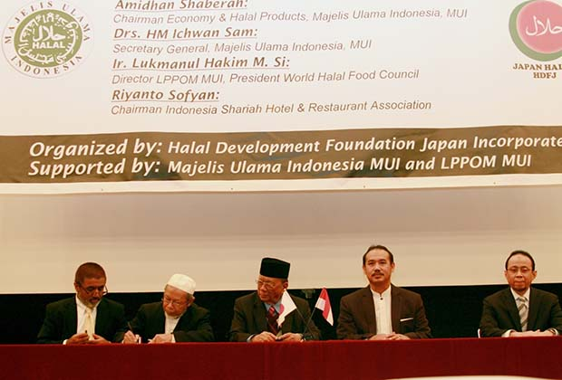 Japan: Halal Development Foundation Japan hold Halal seminar