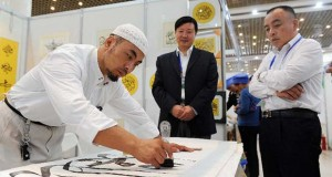 China aims to change perceptions of halal
