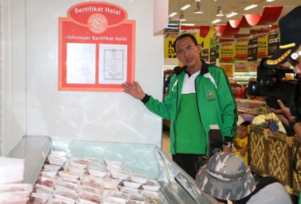 Religious minister: Govt to issue halal certification