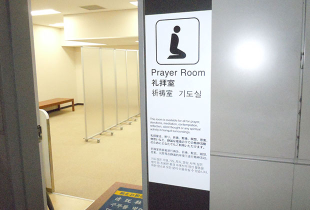 This prayer room at Narita International Airport, Chiba Prefecture, is one of several steps aimed at making the airport more amenable to Muslims, who are visiting Japan in greater numbers.