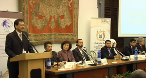 WHFC - Halal International Convention in Italy