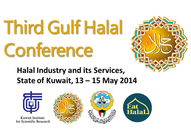 Kuwait to host Gulf Conference on Halal industry next month