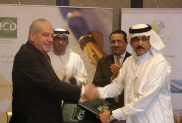 UAE: ICD and Emirates Future sign MoU on halal food industry