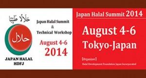Japan Halal Summit