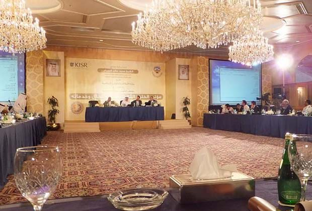 Kuwait: 3rd Gulf Conference on the Halal Industry and Services