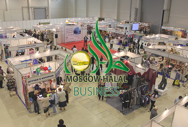 Russia: Moscow Halal Expo 2014 - a step forward to success