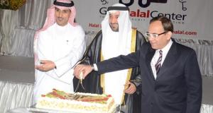 H.H. Sheikh Sagar bin Mohammed al Qasmi, Chairman Sharjah AWQAF inaugurated the new Gulf Halal Center as a guest of honor along with Chairman of Gulf Halal Center, Mr. Saif Mohammad Jasim al Midfa, and Mr. Asad Sajjad, the CEO of Gulf Halal Center .