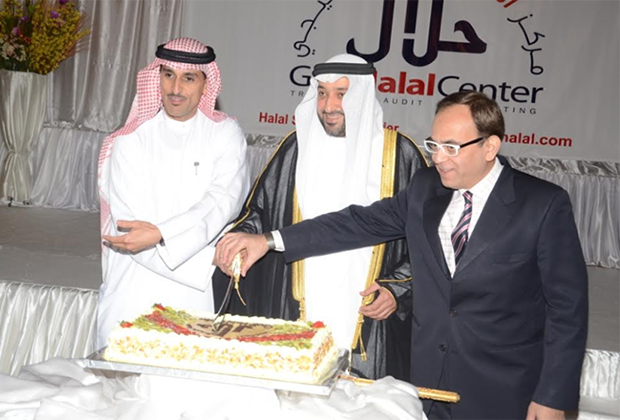H.H. Sheikh Sagar bin Mohammed al Qasmi, Chairman Sharjah AWQAF inaugurated the new Gulf Halal Center as a guest of honor along with Chairman of Gulf Halal Center, Mr. Saif Mohammad Jasim al Midfa, and Mr. Asad Sajjad, the CEO of Gulf Halal Center .