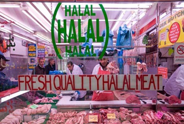 Halal Meat Shop Front