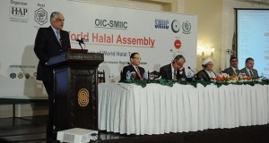 H.E. Zahid Hamid, Federal Minister for Science & Technology addressing the inaugural session of OIC-SMIIC: World Halal Assembly, held in Islamabad on June 4, 2014. Also present in the picture (from L-R) Mr. Asad Sajjad, Senior Vice President, HAP; H.E. Hulusi Şentürk, Chairman SMIIC; Guest of Honor H.E. Ayatollah Hassan Alemi, Representative of Supreme Leader in Ministry of Jihad-e-Agriculture, Iran.