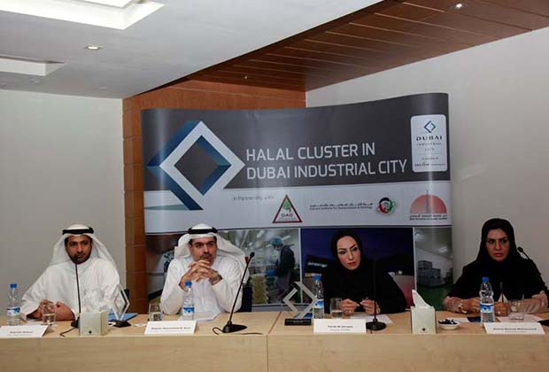 ESMA and dubai industrial city host the standards and metrology institute