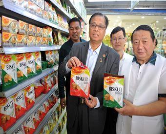 XI'AN -- Datuk Seri Ismail Sabri Yaakob